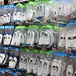 靴のヒラキ