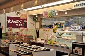惣菜 弁当 まんぷくちゃん