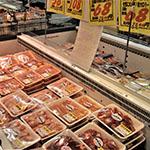 精肉 肉の都