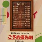スマートカラーKirei セカンドフロア店